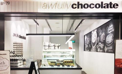 Awfully Chocolate @ Jurong