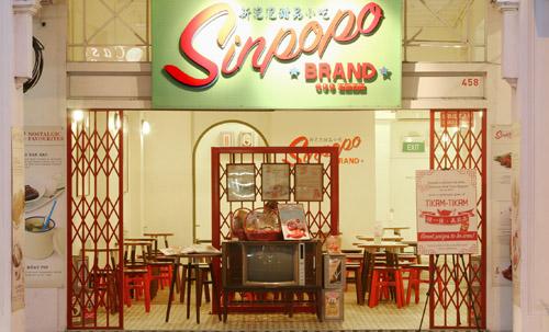 Sinpopo @ Joo Chiat